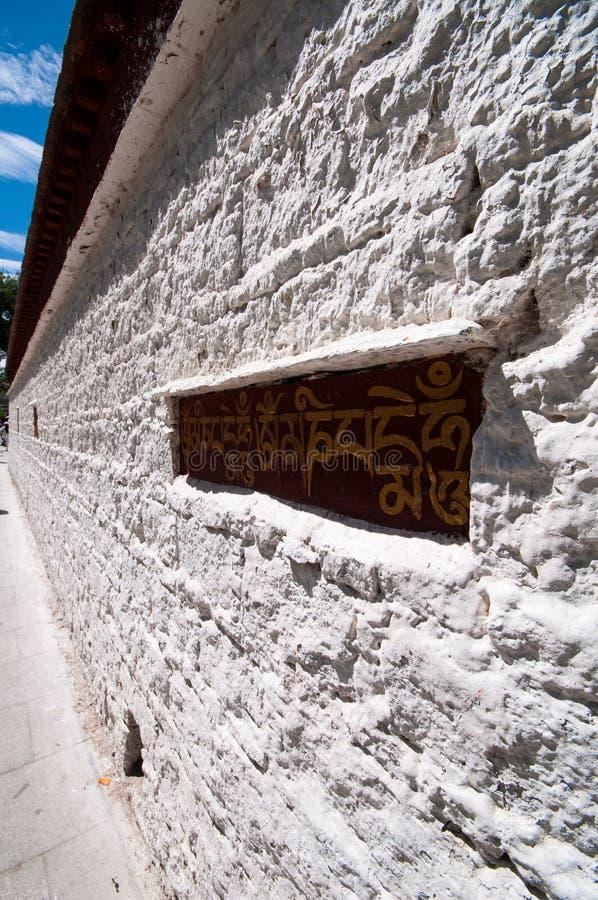 Tibetanische Architekturdetails lizenzfreies stockfoto