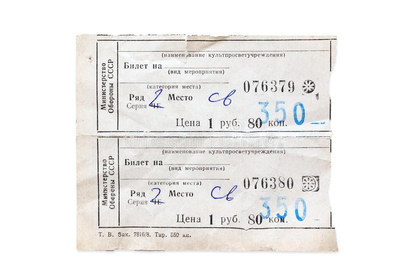 Ticket for a visit to a cinema or theater of the Soviet period with the price for an artistic performance in one of the cultural royalty free stock photo