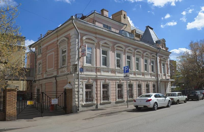 Tidigare herrgård Avdotya Vas'kova royaltyfria foton