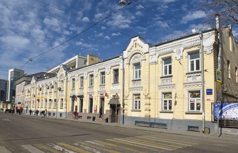 Tidigare lönande hus A I Vinogradova fotografering för bildbyråer