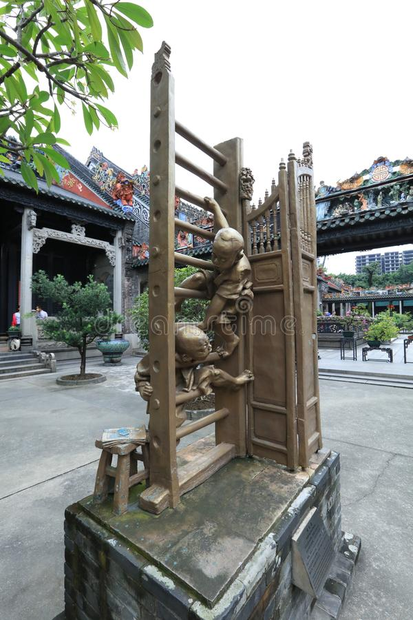 Tidigare uppehåll av Chen Fang 12 - Guangzhou en historisk plats - Guangdong - Kina royaltyfri bild