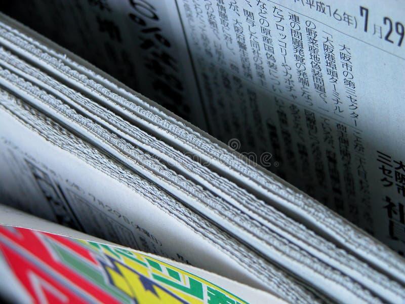 tidningsstand arkivbild