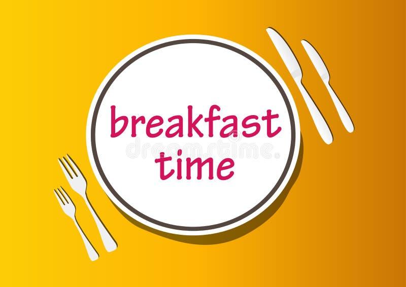 Tiempo de desayuno ilustración del vector