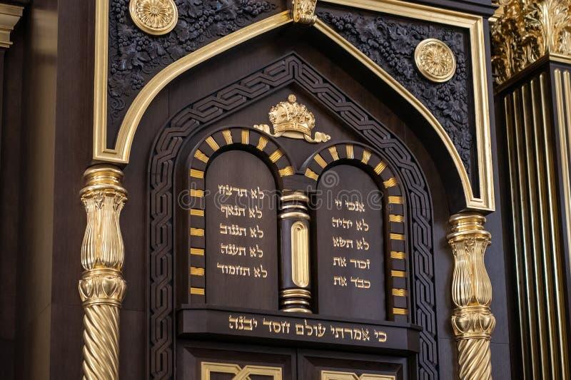 Tien basisregels in het Hebreeuws en David Star verscheurd op hout in synagoge, dicht bij elkaar stock afbeeldingen