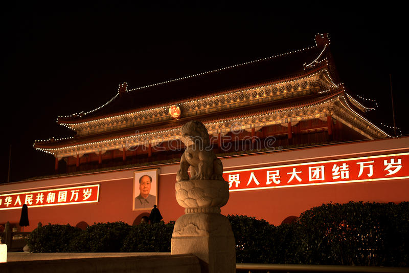 Tienanmenpoort 's nachts, Peking, China royalty-vrije stock foto