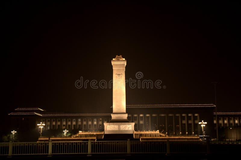 Tienanmenvierkant 's nachts, Peking, China stock afbeelding