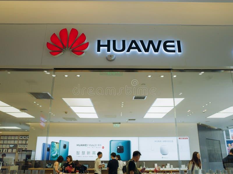Tienda al por menor de Huawei en Chengdu foto de archivo libre de regalías