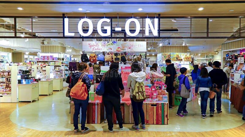 Tienda al por menor de la conexión de los productos de consumo, Hong-Kong foto de archivo