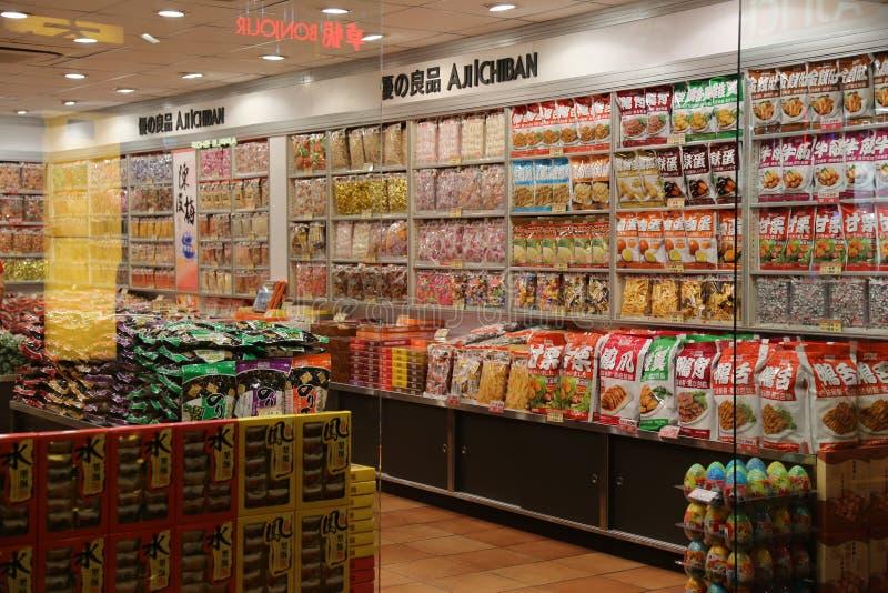 Download Tienda china del bocado foto de archivo editorial. Imagen de alimento - 42429233