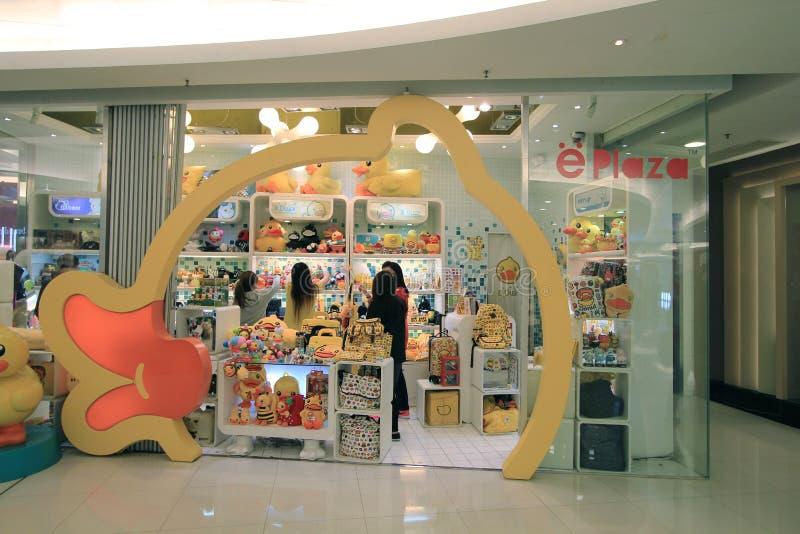 Tienda de Eplaze en Hong-Kong fotografía de archivo libre de regalías