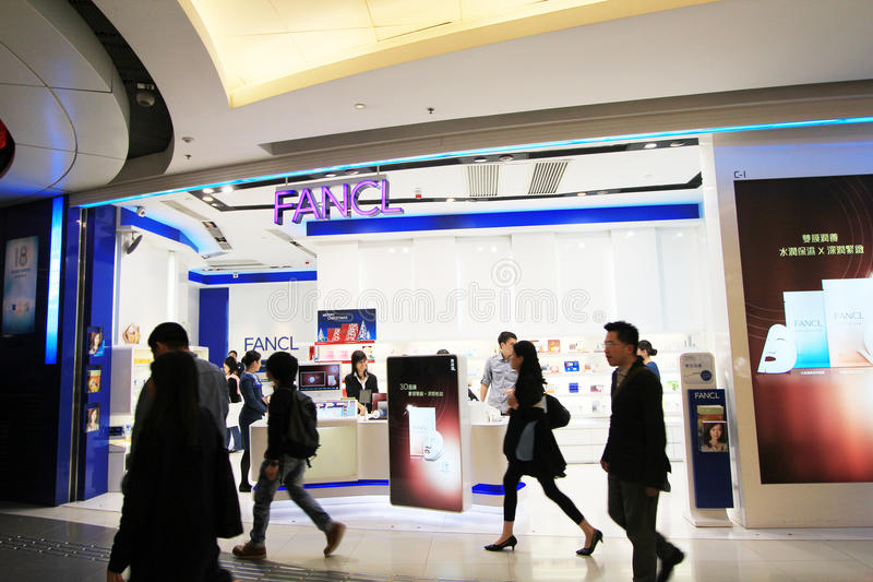 Tienda de Fancl en Hong-Kong fotografía de archivo libre de regalías
