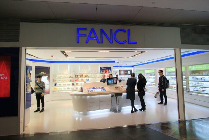 Tienda de Fancl en Hong-Kong foto de archivo libre de regalías
