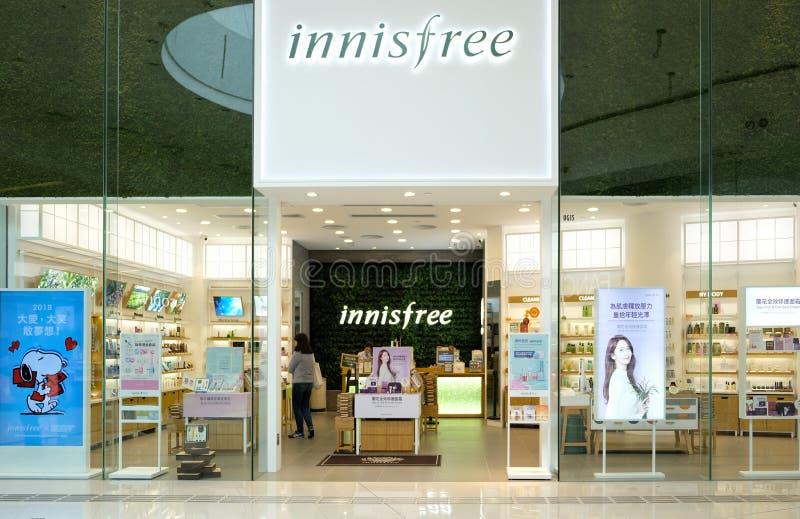 Tienda de Innisfree en Hong-Kong Innisfree es los cosméticos surcoreanos califica poseído por Amore el Pacífico imagen de archivo