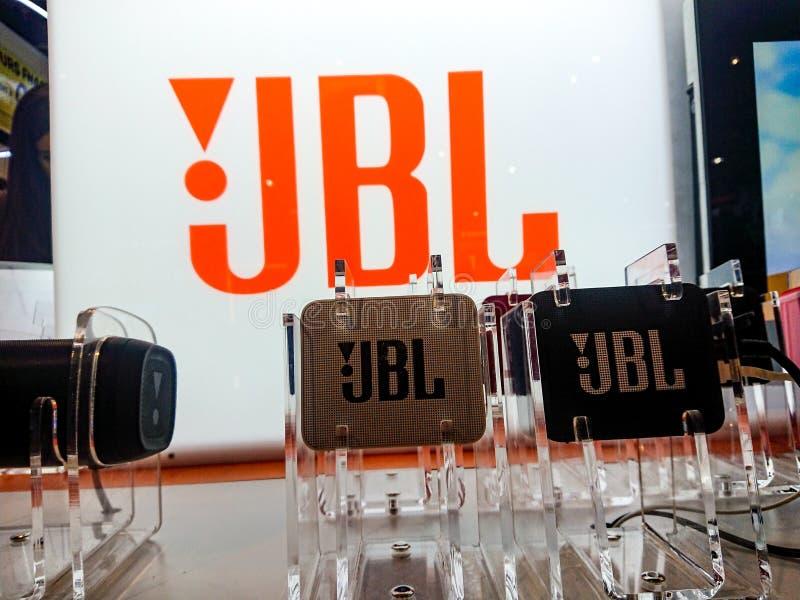 Tienda de JBL fotografía de archivo libre de regalías