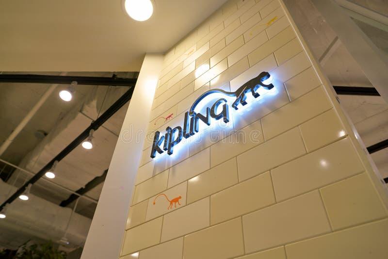 Tienda de Kipling fotografía de archivo libre de regalías