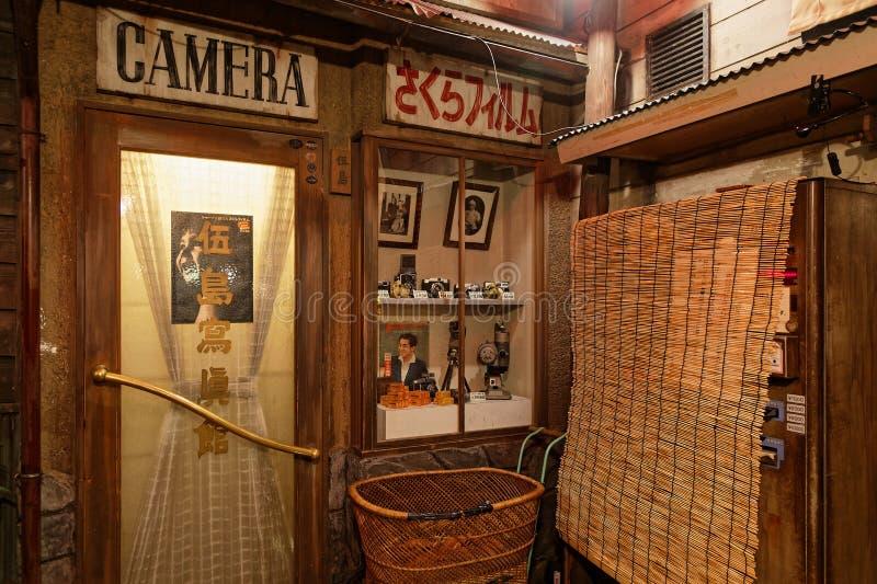 Tienda de la cámara en museo de los Ramen de Shin-Yokohama imagen de archivo libre de regalías