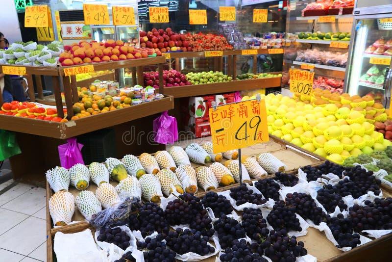 Tienda de la fruta de Taiwán imagen de archivo libre de regalías