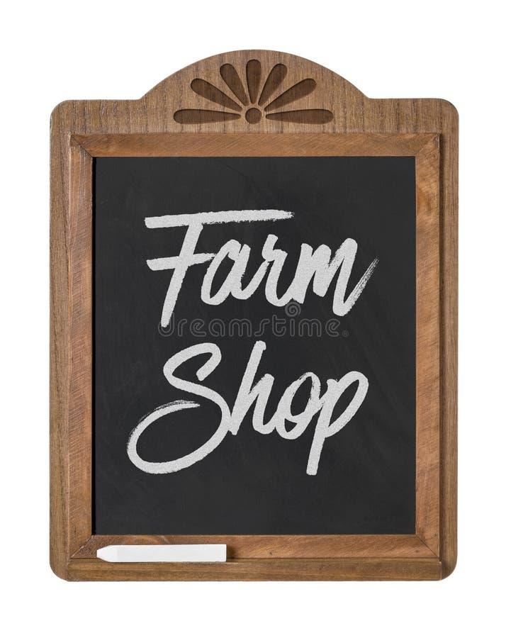 Tienda de la granja foto de archivo