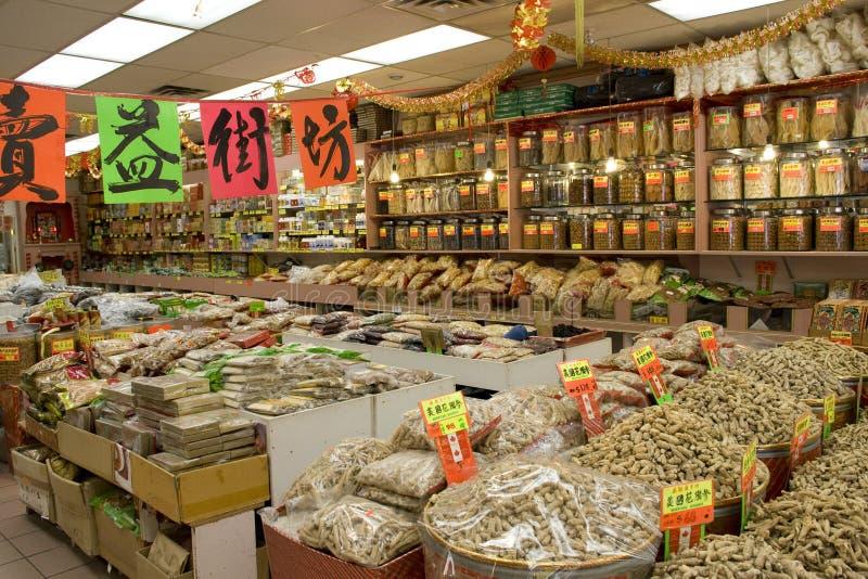 Tienda de la hierba de la medicina china fotografía de archivo libre de regalías