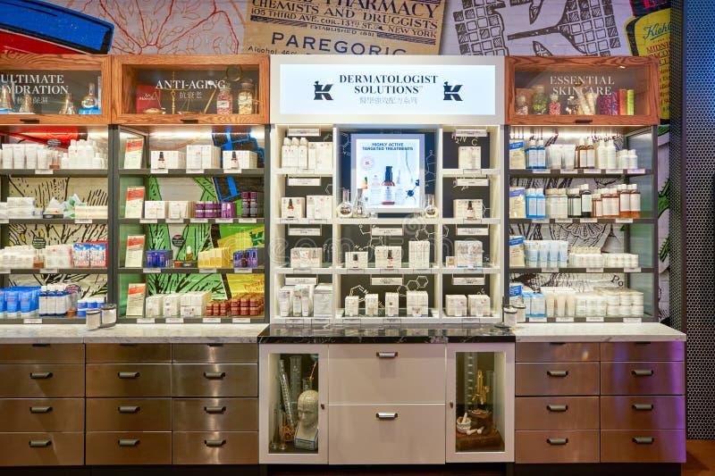 Tienda de los cosméticos imágenes de archivo libres de regalías