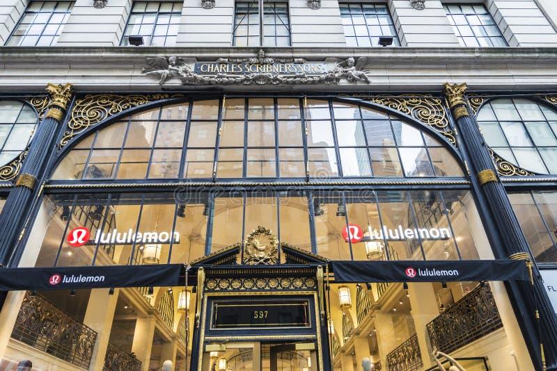 Tienda de Lululemon en New York City, los E.E.U.U. fotografía de archivo libre de regalías