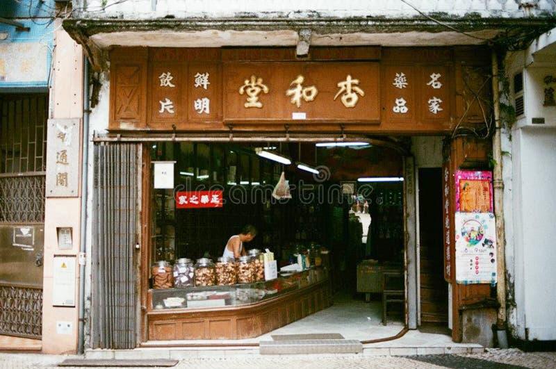 Tienda de madera de Brown foto de archivo libre de regalías
