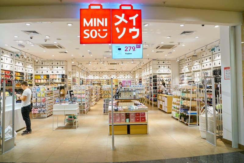Tienda de Miniso fotos de archivo