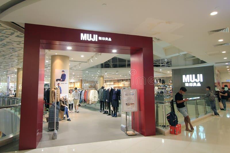 Tienda de Muji en Hong-Kong foto de archivo