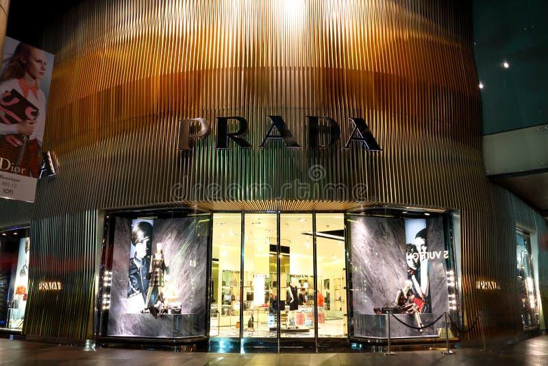 Tienda de Prada en el ion de la huerta fotos de archivo libres de regalías