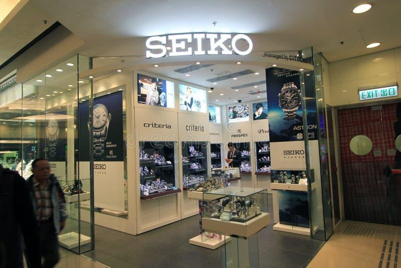 Tienda de Seiko en Hong-Kong foto de archivo