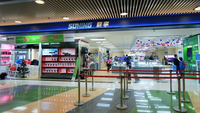 Tienda de Suning en Hong-Kong fotos de archivo libres de regalías