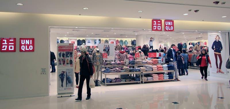 Tienda de Uniqlo en Hong-Kong fotografía de archivo