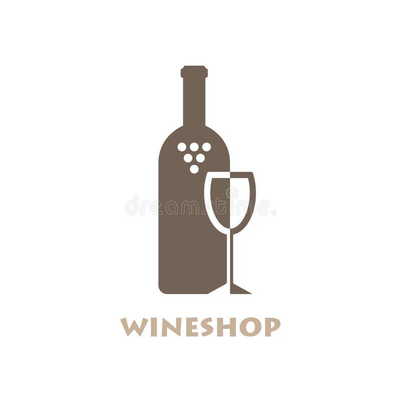 Tienda de vino o logotipo de la barra Logotipo negativo del estilo del espacio Vector ilustración del vector