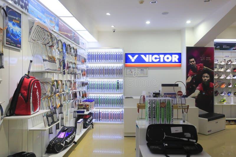 Tienda Del Bádminton Imagen de archivo editorial