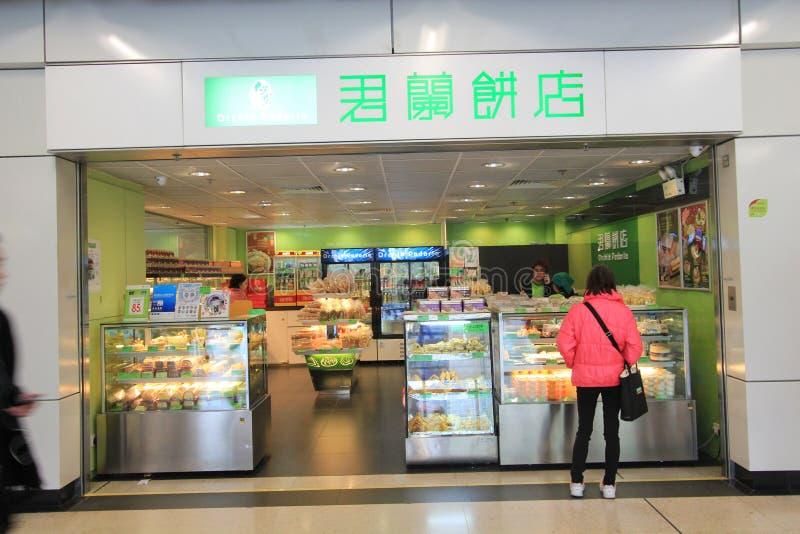 Tienda del padaria de la orquídea en Hong-Kong foto de archivo