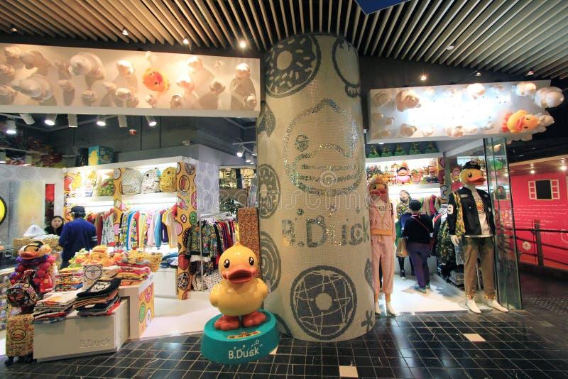 Tienda del pato de B en Hong-Kong fotografía de archivo libre de regalías