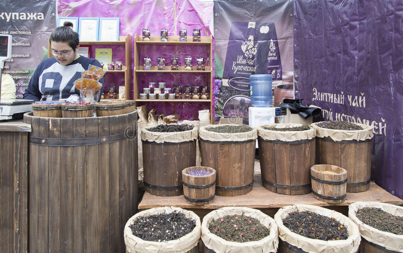 Tienda del té en Nizhny Novgorod, Federación Rusa fotografía de archivo libre de regalías