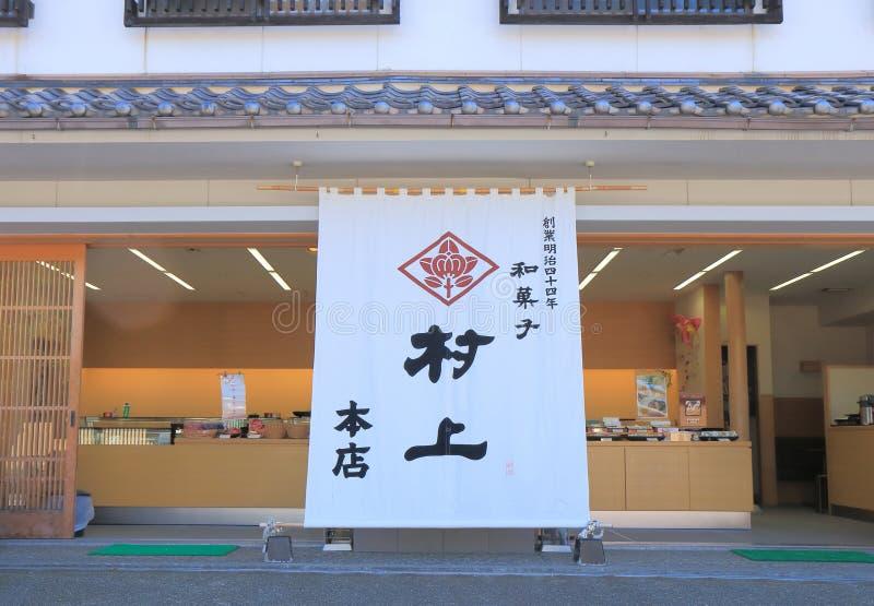 Tienda dulce tradicional japonesa Kanazawa foto de archivo