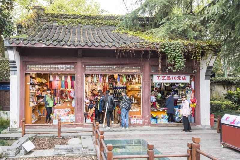 tienda en el parque de Zhongshan foto de archivo libre de regalías