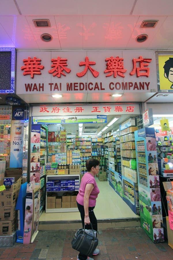 Tienda médica de la compañía de Wah tai en Hong-Kong fotografía de archivo