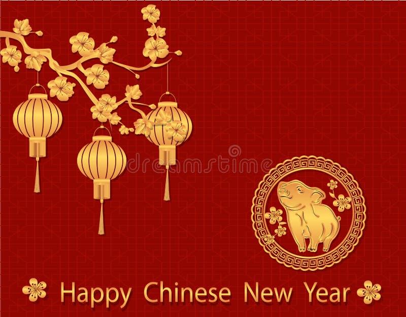 Tierkreis des Schweins Das chinesische Schwein des neuen Jahres holt Wohlstand und Glück Eine Zeichnung eines Ferkels, der Kirsch lizenzfreie abbildung