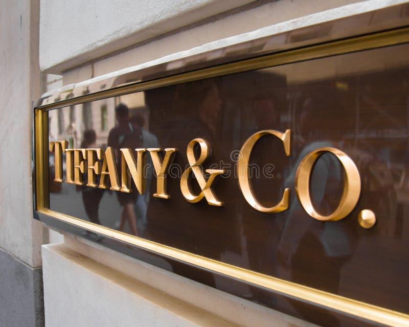 Tiffany NYC zdjęcie royalty free