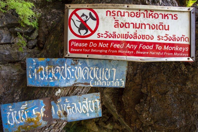 Wat Tham Sua Temple stock photography