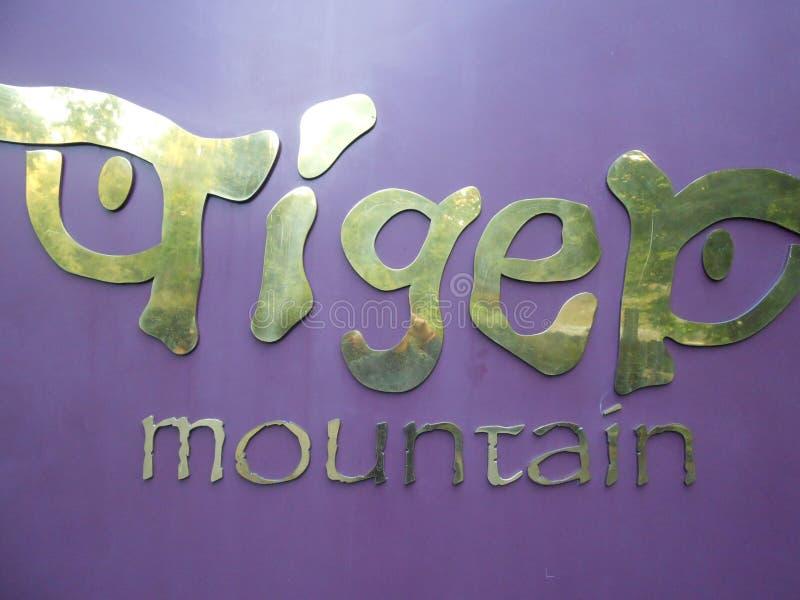 Tiger Mountain. Sign at Bronx Zoo royalty free stock image