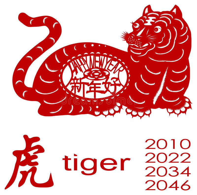 Download Tiger year stock vector. Illustration of traditional, lucky - 7727788