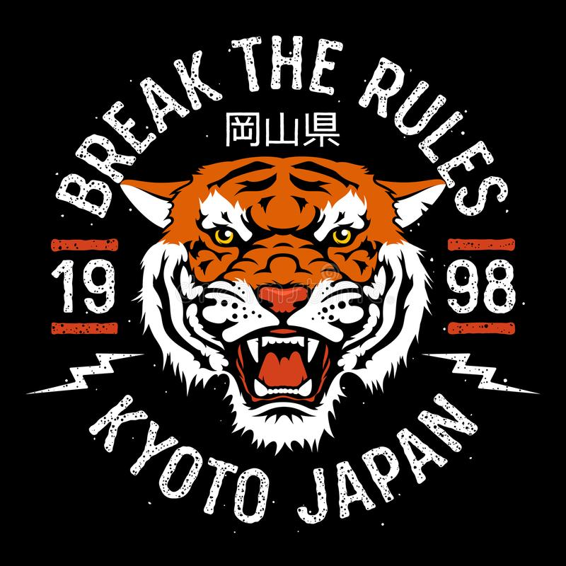Tigert-shirt 004 lizenzfreie abbildung
