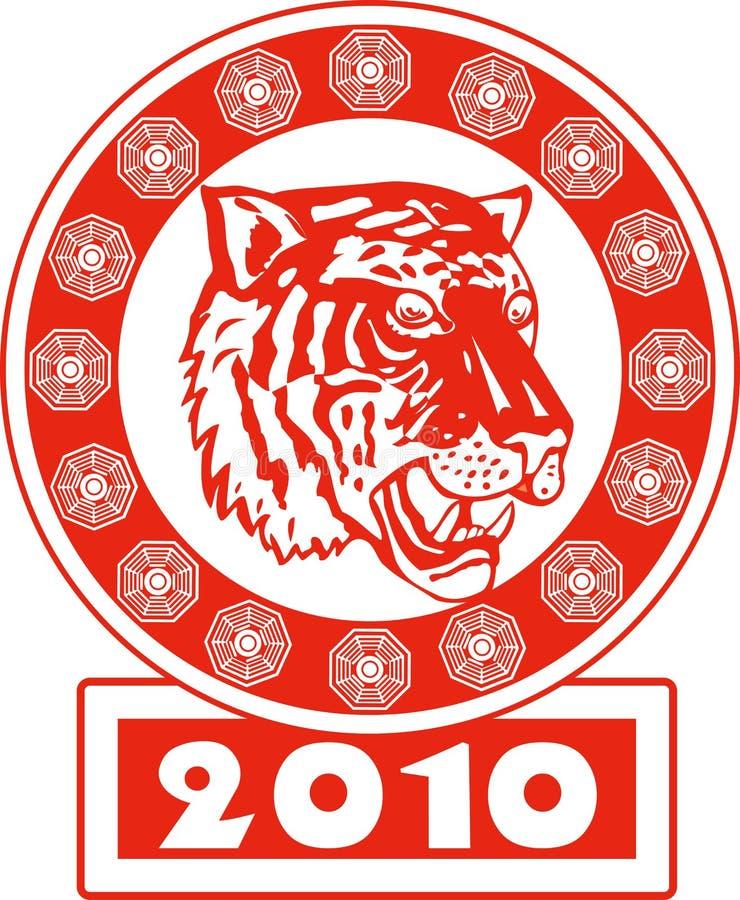 Tigre chino 2010 del Año Nuevo ilustración del vector