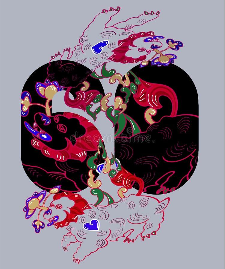 Tigres numéricos y japoneses con las flores para la impresión de las ropas de la camiseta stock de ilustración