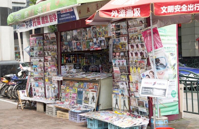 Tijdschriftenopslag royalty-vrije stock foto
