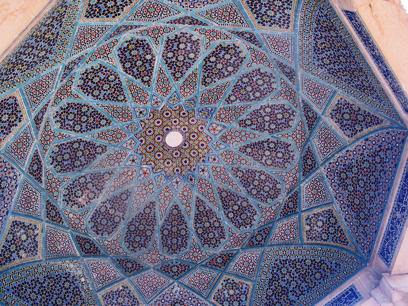 Tile work, Hafez tomb, Iran royalty free stock images